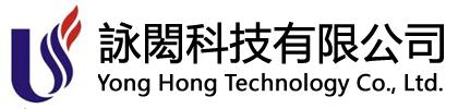 詠閎科技有限公司